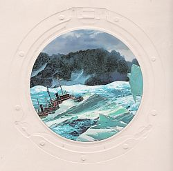 X.Y.R. - Arktika