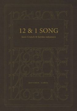 12 & 1 song