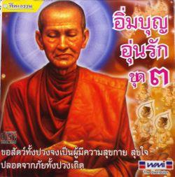 Tailand1