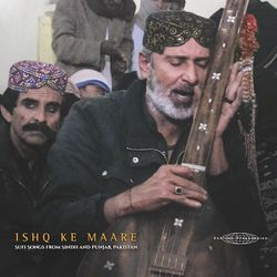 sufi songs from sindh and punjab_front