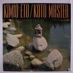 Kimio Eto - Koto Master