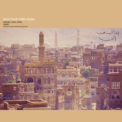 Samar_ Music From Yemen Arabia