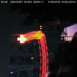hisato higuchi - 2003 - she