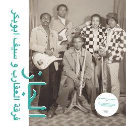 the scorpions & saif abu bakr - jazz, jazz, jazz (2018)